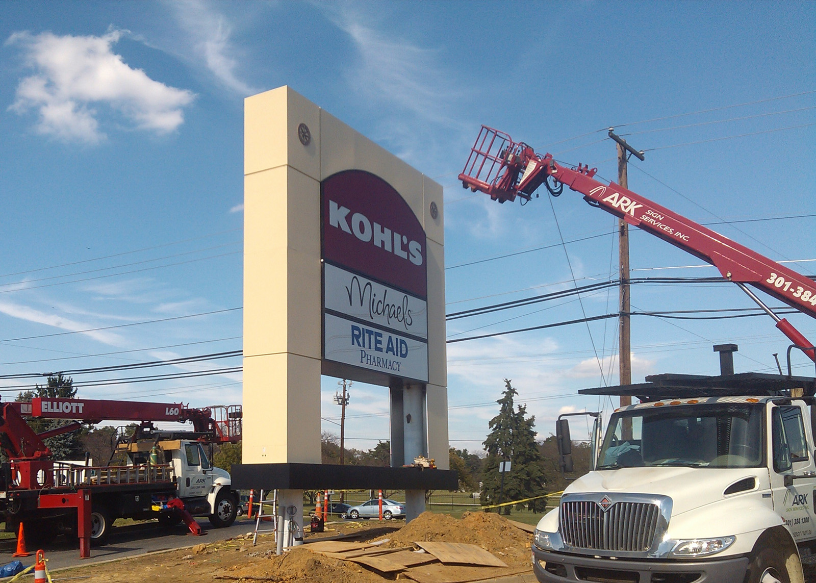 Northgate Shopping Center | Ark Signs